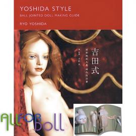 "Книга ""Yoshida Style"" ЧАСТЬ 1"
