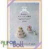 """Книга """"Romantic! Sweets Deco Zakka with DVD"""""""